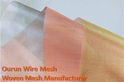 woven mesh - 副本.jpg